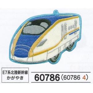 Pioneer パイオニア プラレールシリーズ ペラッとネーム E7系北陸新幹線かがやき 1袋1枚入...