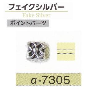 TOHO トーホー ポイントパーツ 1袋1ケ 5パックセット...