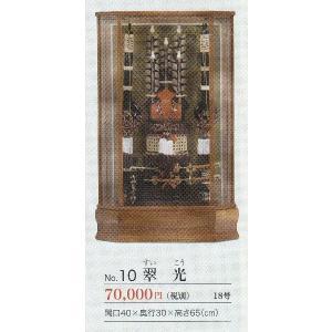御破魔弓飾り 吉祥福郎 福来 11号 純金箔鏃使用 間口23*奥行21*高さ45cm|hatawa-koko