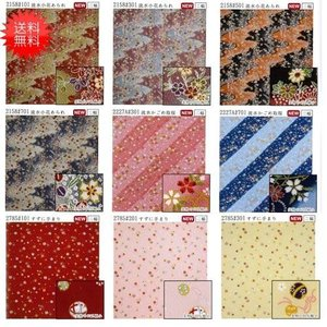 INAZUMA 風呂敷 金彩 二幅 約68cm×70cm 種類をお選びください 手芸 手作り 洋裁|hatawa-koko