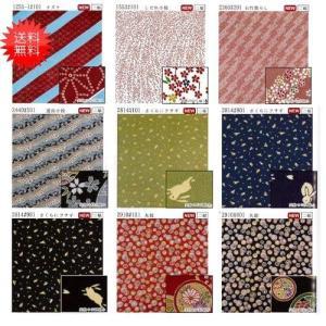 INAZUMA 風呂敷 金なし 二幅 約68cm×70cm 種類をお選びください 手芸 手作り 洋裁|hatawa-koko