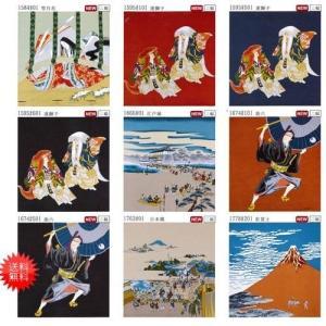 INAZUMA 風呂敷 浮世絵 二幅 約68cm×70cm 種類をお選びください 手芸 手作り 洋裁|hatawa-koko