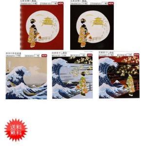 INAZUMA 風呂敷 浮世絵 中幅 約45cm×47cm 種類をお選びください 手芸 手作り 洋裁|hatawa-koko