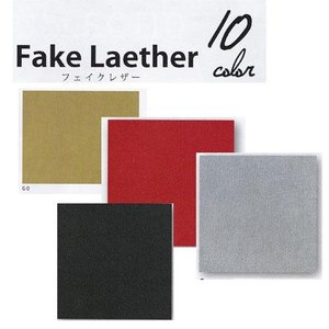 フェイクレザー 約95cm巾×12m丸巻 FAKE LAETHER宅配便KIYOHARA おしゃれで製品のようなバッグなどが完成 バッグ BAG|hatawa-koko