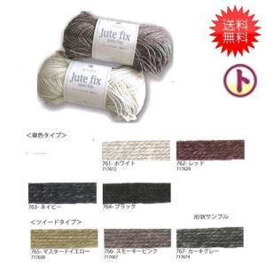 メルヘンアート ジュートフィックス 極細タイプ 色糸 同色3カセセット お色をお選びください 手芸 手作り 洋裁|hatawa-koko
