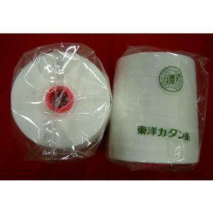 東洋紡 カタン糸 綿100% 50番 10000m ボビン巻 1個のお値段です。 手芸 手作り 洋裁|hatawa-koko
