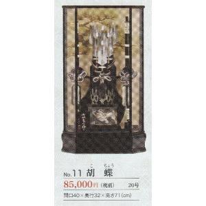 御破魔弓飾り 胡蝶 20号 間口40*奥行32*高さ71cm 手芸|hatawa-koko