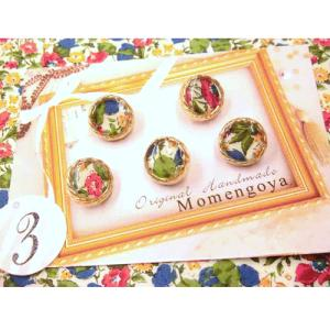 Original Handmade「Momengoya」リバティのボタン No.3 13mm 5個入  手芸 手作り 洋裁|hatawa-koko