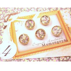 Original Handmade「Momengoya」リバティのボタン No.4 13mm 5個入  手芸 手作り 洋裁|hatawa-koko
