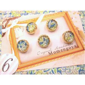 Original Handmade「Momengoya」リバティのボタン No.6 13mm 5個入  手芸 手作り 洋裁|hatawa-koko
