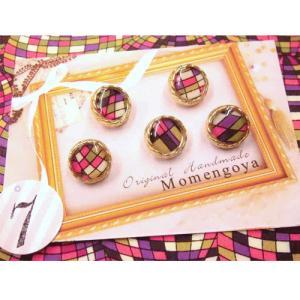 Original Handmade「Momengoya」リバティのボタン No.7 13mm 5個入  手芸 手作り 洋裁|hatawa-koko