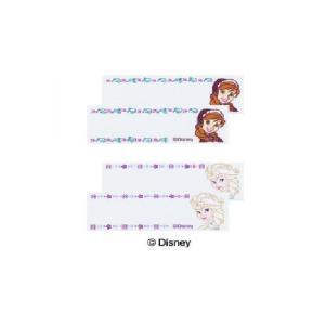 Pioneer パイオニア Disneyシリーズ まいネーム 1袋2柄各2枚入 合計4枚3袋セットの...