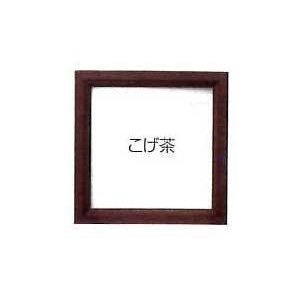 オリムパス Olympus 額 パッチワークフレーム Frame PF-2(こげ茶)宅配便 手芸 手作り 洋裁|hatawa-koko