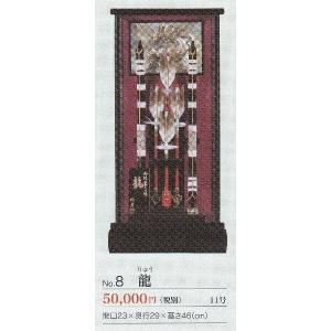 御破魔弓飾り龍 11号間口23*奥行29*高さ46cm|hatawa-koko