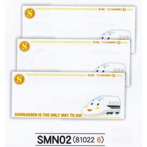 Pioneer パイオニア SANRIOシリーズ まいネーム 1袋3枚入が3袋セットのお値段です  ...