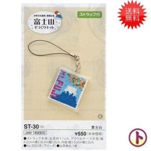オリムパス Olympus 富士山手作りキット 富士山(白) 世界文化遺産登録記念 刺しゅうキット 手芸 手作り 洋裁|hatawa-koko