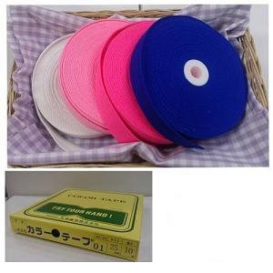 アクリルテープ No.120 20mm巾 25m お得な1巻 ヘビーユーザーにぴったり お色をお選びください カバンテープ カラーテープ 手芸 手|hatawa-koko