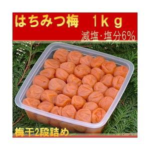 梅干 紀州の南高梅/梅干し はてなしシリーズ はちみつ梅(塩分6%) 1000g|hatenasi