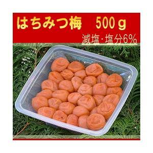 梅干 紀州の南高梅/梅干し はてなしシリーズ はちみつ梅(塩分6%)  500g|hatenasi