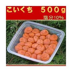 和歌山 梅干 紀州の南高梅 梅干し・こいくち 田舎風味 500g |hatenasi