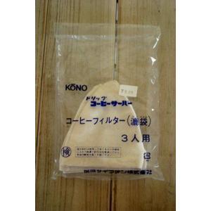 コーノ KONO 濾過布 替え用 ネル 2杯〜3杯用 コーヒーフィルター