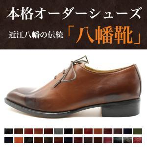 オーダーメイドシューズ 伝統の八幡靴 イタリアン ロングノーズトゥー【1枚革プレーントゥー】|hatimangutu