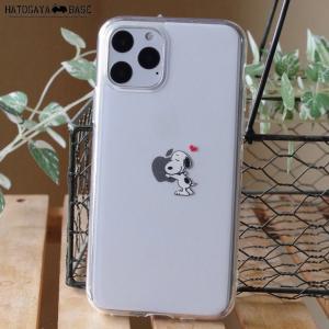 スヌーピー iPhone11Proケース SNOOPY BEAGLE HUG