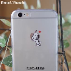 iPhone6s / iPhone6の背面を保護するiPhoneケース(カバー)です。 透明度が高く...