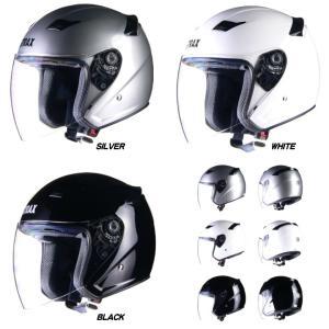 LEAD リード工業 STRAX SJ-8 ジェットヘルメット 取寄品