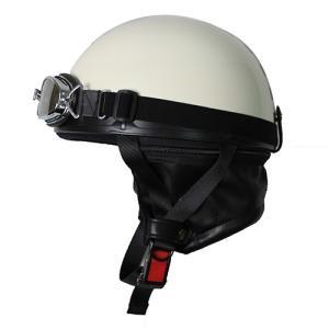 バイクパーツ ヘルメット ヘルメット ビンテージヘルメット パールホワイト/チェッカー 取寄品 hatoya-parts-nb 02