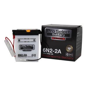 プロセレクトバッテリー Pro Select Battery オートバイ用6Vバッテリー HONDA TL125イーハトーブ(TL125S)の商品画像|ナビ