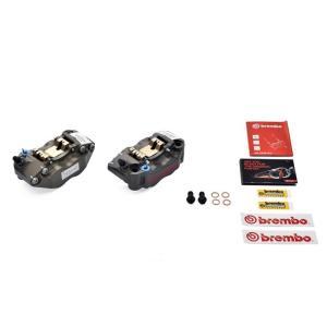 ブレンボ HP ラジアルキャリパー CNC 取付ピッチ:108mm (ブレンボ 220.A016.10)|hatoya-parts-nb