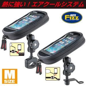 バイク小物 デジケースマウント AC-M バイク 用品 ツーリング TANAX(タナックス)MOTO FIZZ MF-4735 MF-4736|hatoya-parts-nb