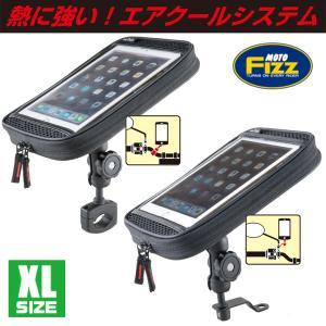 バイク小物 デジケースマウント AC-XL バイク 用品 ツーリング TANAX(タナックス)MOTO FIZZ MF-4739 MF-4740|hatoya-parts-nb