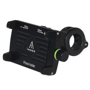 バイク用品 モバイル アクセサリー おすすめ 軽量 簡単取付   リード工業 iMMER アルミスマホホルダー KS-256A 取寄品|hatoya-parts-nb