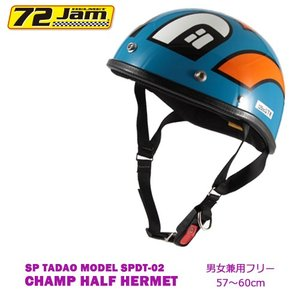 SP TADAO DT チャンプ ハーフヘルメット SPDT-02|hatoya-parts-nb