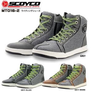 ライディングシューズ バイクシューズ メンズ レディース ユニセックス 普段履き かっこいいブラック SCOYCO MT016-2|hatoya-parts-nb