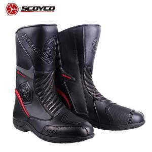 バイク ライディングブーツ 防水 ロング ブラック フロントリブ SCOYCO サイドジップ 滑りにくいMT018WP|hatoya-parts-nb