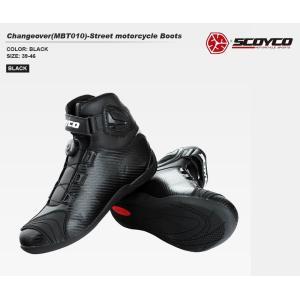 バイク ライディングブーツ ブラック 簡単脱着 蒸れにくい リフレクター SCOYCO MBT010|hatoya-parts-nb