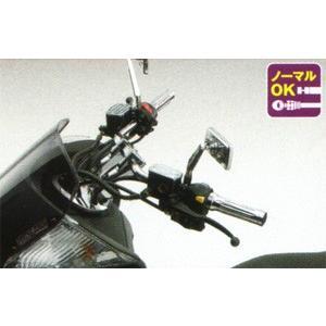 ハリケーン ハンドル フラット7型 取寄品|hatoya-parts