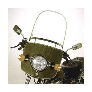 在庫あり/旭風防 ウインドシールド No99スポーツ 《パイプハンドル専用 50〜750cc NO99SP1》|hatoya-parts