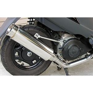 ウイルズウィン バイク ADDRESS アドレスV125用ドラッグバイソン バズーカータイプ 取寄品|hatoya-parts