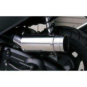 ウイルズウィン バイク ADDRESS アドレスV125用サイレンサー型エアクリーナー バズーカータイプP016-8277/354-01-01 取寄品|hatoya-parts