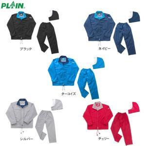【PLAIN】【ヒラノ産業】ネクスト2レインスーツ【取寄品】|hatoya-parts