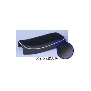 ポッシュ グルービーシート ブラックメッシュエイプ50 【取寄品】|hatoya-parts