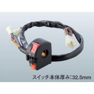 アクティブ バイク スイッチ TYPE-2 CB400SF VTEC 99-01/VTEC-2 02-03 1381405 【取寄品】|hatoya-parts