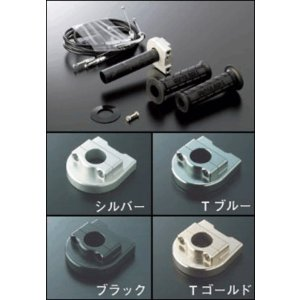 アクティブ バイク 汎用スロットルTYPE-1 インナー巻取径φ32 ワイヤー700mm 取寄品|hatoya-parts