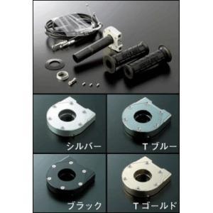 アクティブ バイク 汎用スロットルTYPE-2 インナー巻取径φ36 ワイヤー1050mm 取寄品|hatoya-parts