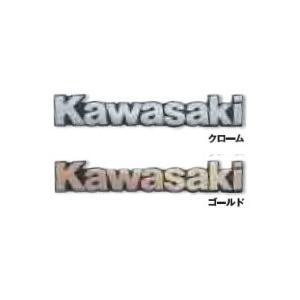 カワサキ タンクエンブレムS J2012 【取寄品】|hatoya-parts