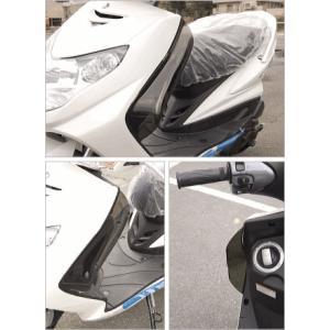 NHRC バイク サイドバイザー シグナス SE44J 【取寄品】|hatoya-parts